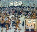 1907-06-02 panel 7