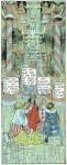 1913-01-26 - panel 5