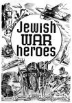 JewishWarHeroes2Cover