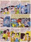 Weird Science #22-0026