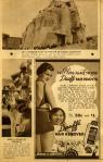 chicago daily 1934 worlds fair souvenir - -006