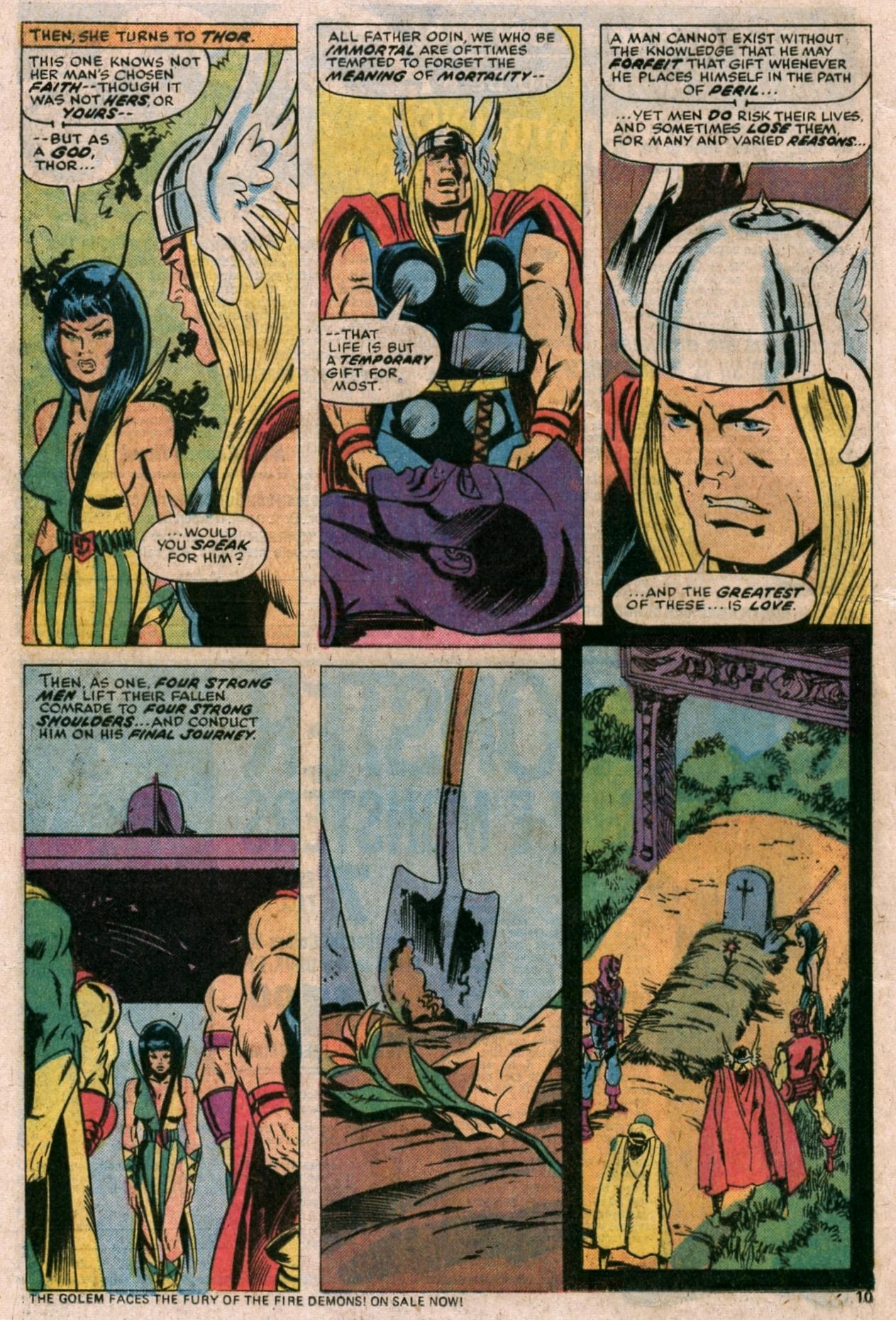 avengers swordsman funeral -001