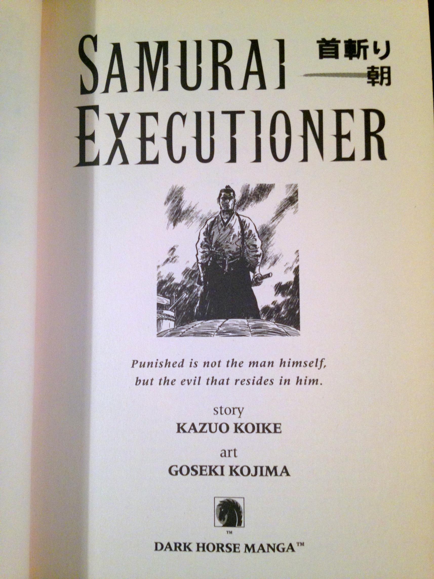 samurai executioner paperback (3)