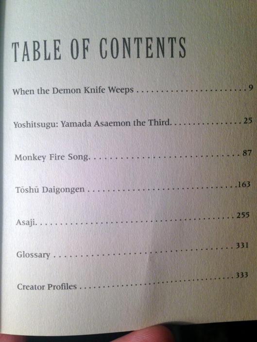 samurai executioner paperback (5)