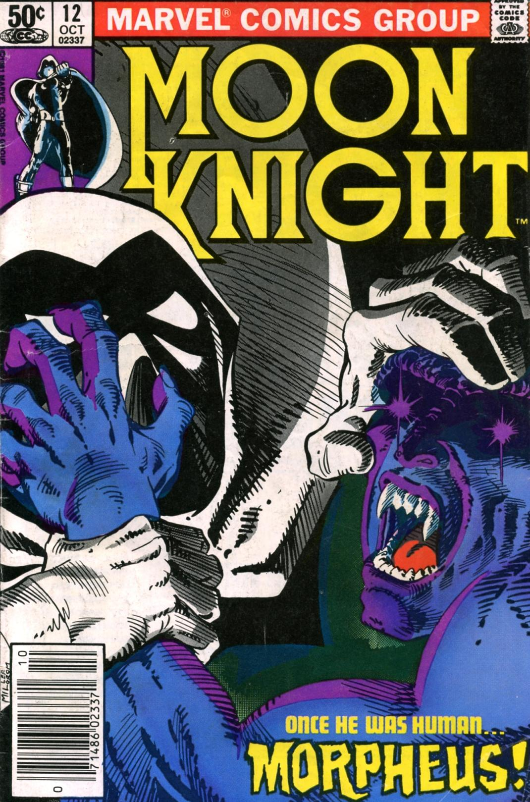 moon knight 1980 series-005