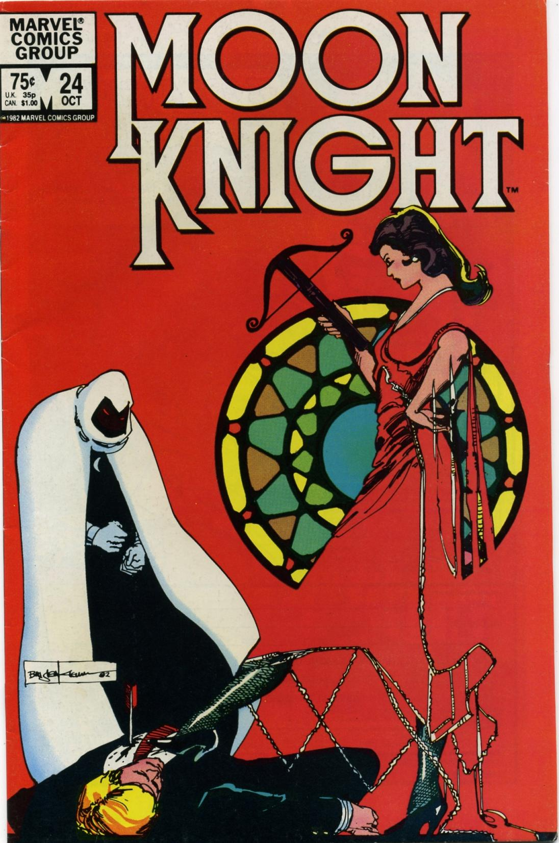 moon knight - photo #50
