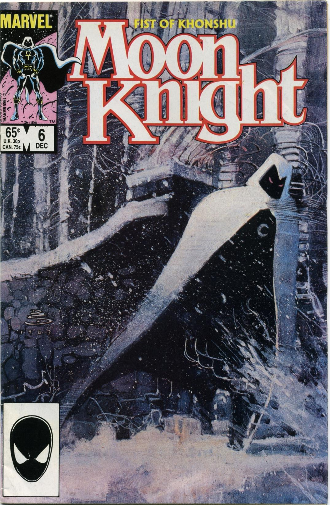 moon knight - photo #48