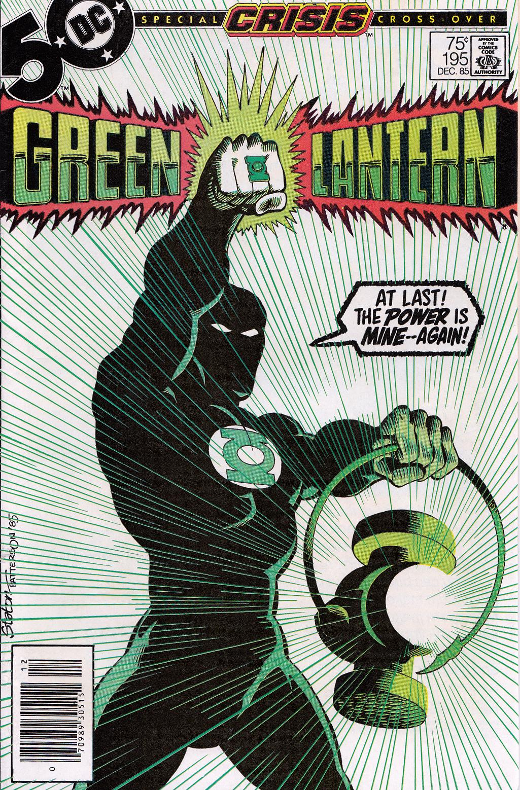 green lantern 195 guy gardner origin (2)