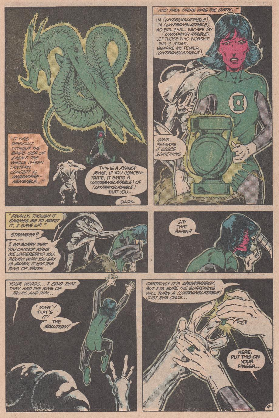 tales of the green lantern corps annual 3 alan moore (6)